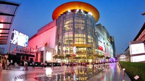 Hotels Near Siam Paragon